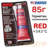 Герметик прокладка ABRO 85гр силиконовый красный