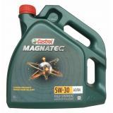 Масло Castrol  Magnatec 5 W30 4л.SL/CF