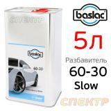 Разбавитель BASLAC (универсальный) 5л. 54764676 (60-20)