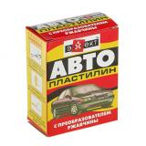 Автопластилин  300 г.